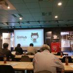 公式主催のGitHub Enterprise企業導入セミナーに行ってきた