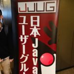 JJUG CCC 2019 Fall セッション資料まとめ